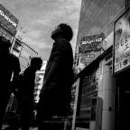 Tokyo street in Shinjuku neighborhood.