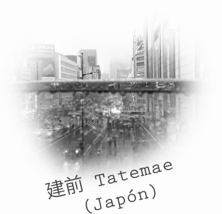 Tatemae SOHO cast