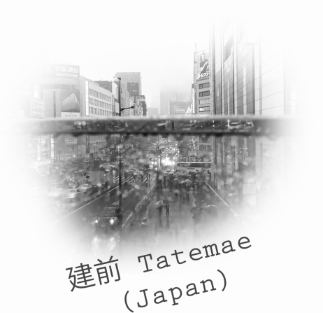 Tatemae SOHO ingl
